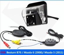 popular car backup camera wireless