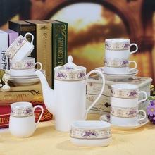 Free shipping, Coffee set fashion bone china coffee cup set coffee utensils set ceramic tea set