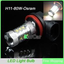wholesale led light bulbs 12v