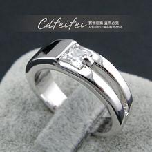 wholesale diamond jewellery
