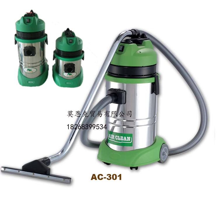 Vacuum suction machine vacuum cleaner vacuum suction device suction machine household 15 30(China (Mainland))
