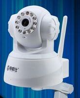FREE SHIPPING Night Vision WPA Internet wifi wireless ip camera