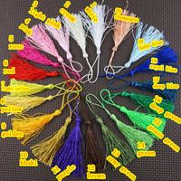 Free shipping Mix 20 colors Tassel Fringe Drapery Decoration Garment Chainette 200pcs/lot