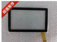 7-inch Chi V7SIM V7 V70 V17 touch screen handwriting screen capacitive touch screen panel outside