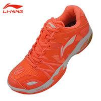 Li Xue Rui Badminton Shoes 2014 Lining Women Competition Badminton Shoes Li-Ning AYAJ006