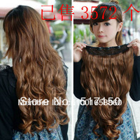 Beauty Bazaar100% Kanekalon synthetic 5 clips in full head hair extension color black/dark brown/light brown 50cm length