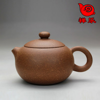 Yixing teapot ore handmade milk pot exquisite 160cc