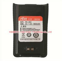 Li-ion Battery pack  7.4V 1800mAh for RK-850 two way radio