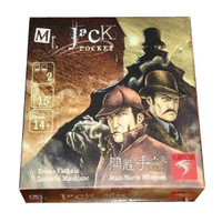Table pocket jack mini version box