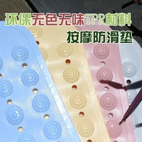 2014 new arrival ,Thermoplastic Rubber bath mat,100% Environmental protection.Free shipping!