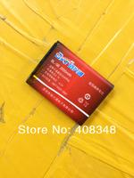 2000mAh BL-5B / BL 5B High Capacity Battery for Nokia 6070/6080/6120/6120C/6121C/7260/7360/7620/N80/N90/5208