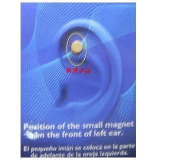 Stop Smoking Patch Quit Somking Magnet Device,Smoking Cessation X1086(China (Mainland))