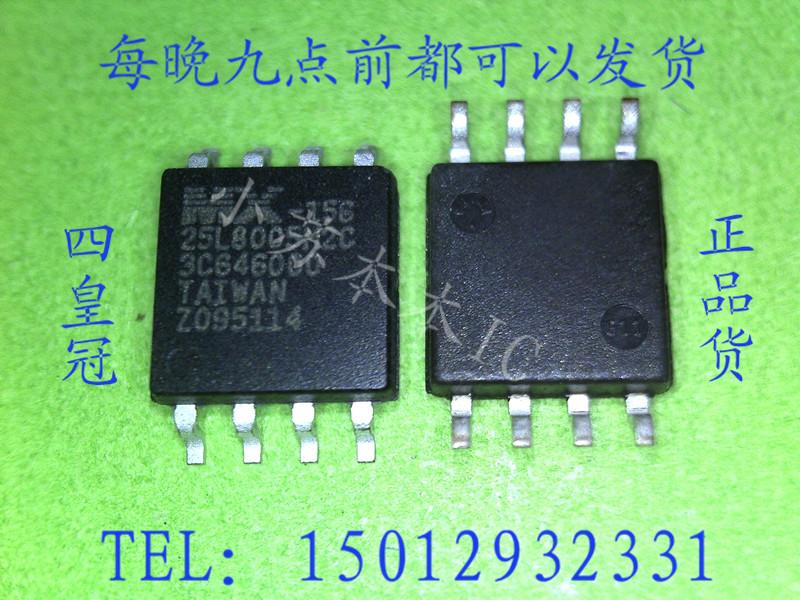 5 new crown 25 l8005m2c 15 g spot a starting at a 3 yuan(China (Mainland))