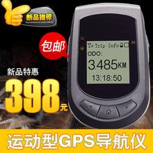 Egoman mg331 teleran handheld gps pedestrianism bicycle(China (Mainland))