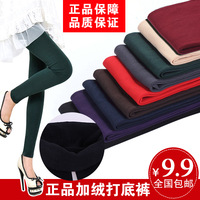 Autumn and winter trousers thickening autumn trousers autumn ankle length trousers women's thermal legging