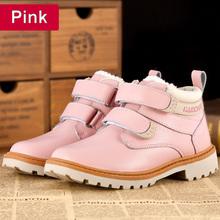 wholesale boots boy