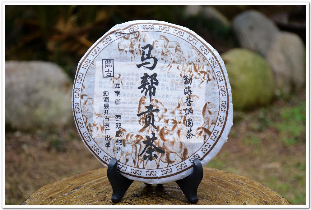 Golden bud ripe puer tea (shu cha) 2006 tribute puer tea free shipping(China (Mainland))