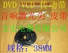 dvd maintenance promotion