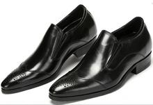 dress shoes wedding promotion