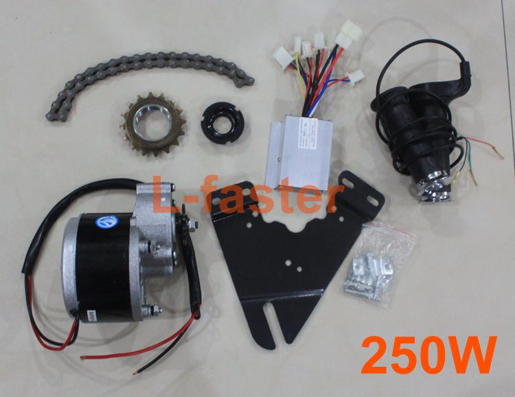 24V 250W ELECTRIC BICYCLE MOTOR K