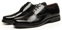 in stock! 2014 new men dress shoes men genuine leather shoes oxford shoes for men business shoes men, size:38-43 hot sale!