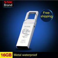 Ssk 100%16G lock usb flash drive personalized metal keychain usb flash drive usb flash drive  Free shipping