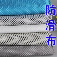 Plastic drop cloth fabric cushion soles slip cloth , plastic accessories