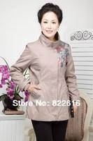 Quinquagenarian women printed jacket women mother clothes medium long outwear 2014 Fashion cotton Women's clothing zipper