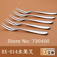Fruit fork fruit sign stainless steel fork small fork fruit tools