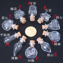 oil glass bottle price