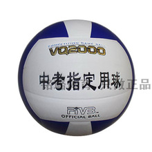 pu volleyball promotion