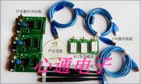 Wholesale Zigbee module development board kit 4500 meters wlt2433z-s