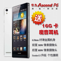 For huawei    for HUAWEI   p6-u06 3g quad-core smart phone ultra-thin  for HUAWEI   p6
