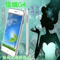 jiayu g4 smart phone 2014 new arrival 4.7 inch