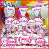 Happy birthday Free shipping 167pcs party decorations baby girl birthday party supplies party decorations for birthday girl