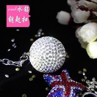 Auto supplies jp dad rhinestone diamond jushi sphere crystal ball keychain key chain Automobile Thing