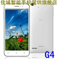 jiayu G4 standard edition 3000 ma battery 6589t 1.5 pixels 4.7 gorilla glass