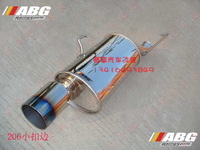 Abg exhaust pipe pulchritudinous abg 206 buckle m drum refires 206 stainless steel exhaust pipe
