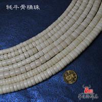 Yak bone barrel beads diy accessories beads bracelet every bead 108 rosary bracelets