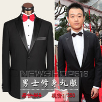suits slim commercial banquet the groom formal suit wedding dress  for men