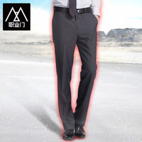 Western-style trousers male slim suit western-style trousers fashion formal easy care commercial straight trousers
