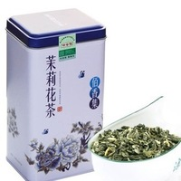 gift packing! 500g jasmine flower tea premium organic fragrant Chinese jasmine green tea iron can box free shipping promotion