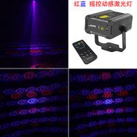 Free shiping Aopre blue KTV laser light remote control ofdynamism laser light flash light