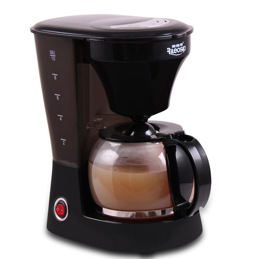 Coffee Maker Best Temperature : Rileosip semi automatic coffee pot household espresso machine american style high temperature ...