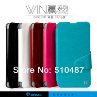 New Arrival High quality Fresh Series Flip Leather Case Cover for ZOPO C2 ZP980 Free Shipping and Free Screen Protector