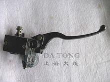 cheap atv brake lever