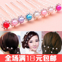 Free shipping 4pcs/lot Bride hair tools maker Exquisite rhinestone bling pearl flower hairpin Nice hair accessories Hair jewelry