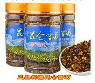 premium 120g Kunlun Mountain Snow Daisy Chrysanthemum Tea 100% natural herbal flower tea in three cans 40g/can