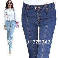 New Korean Slim thin waist midline retro feet pants women's jeans