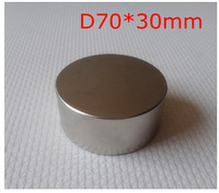 Extremely Powerful N42 70*30mm Rare Earth Magnets Neodymium Magnet Block